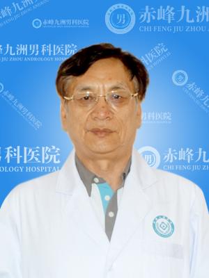 赤峰男性疾病知识网